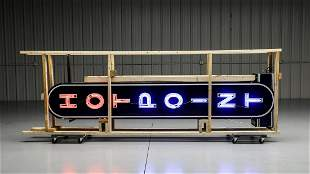 Large Art Deco-Styled Hotpoint Vertical Neon