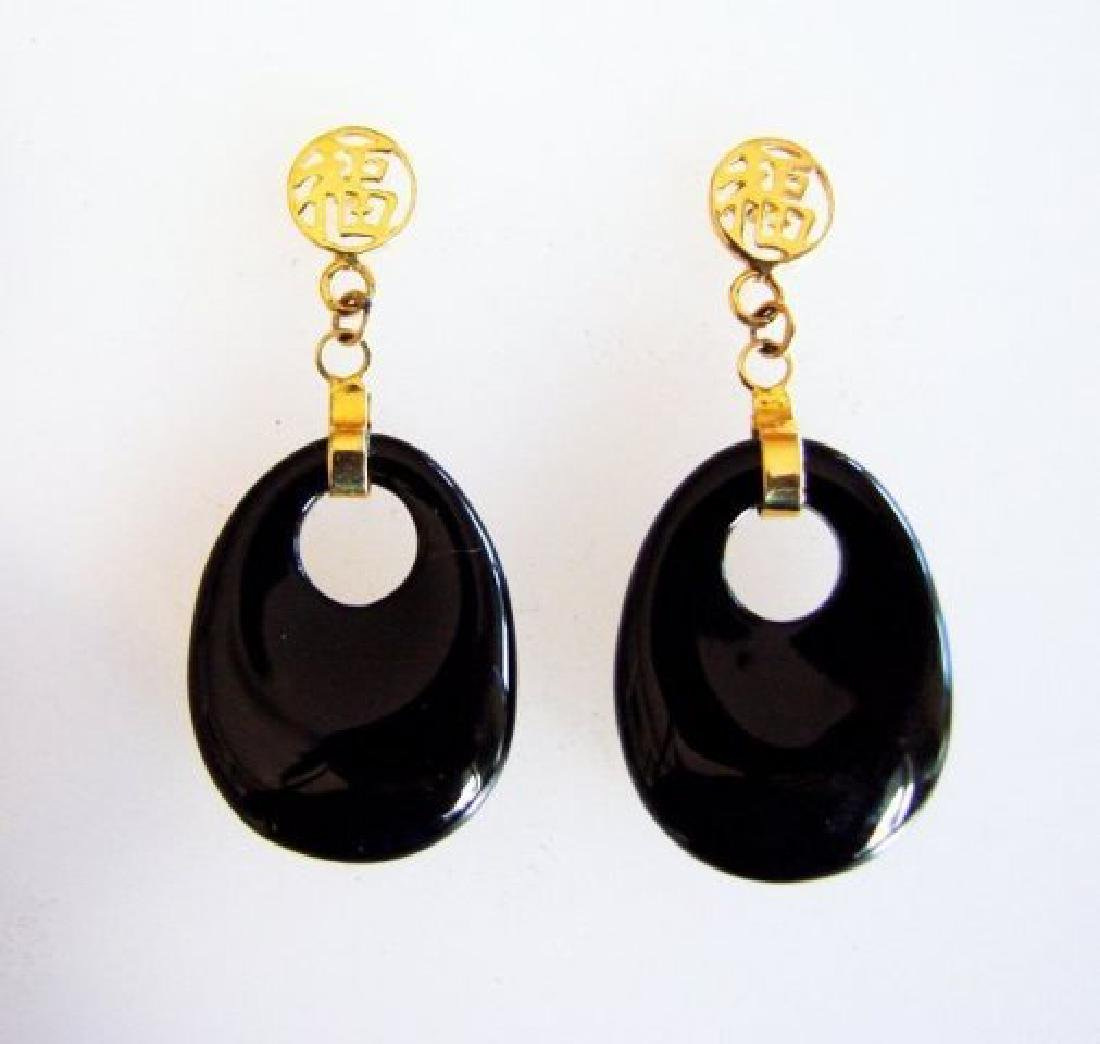 Natural Black Onxy Dangle Earrings 14k Y/g