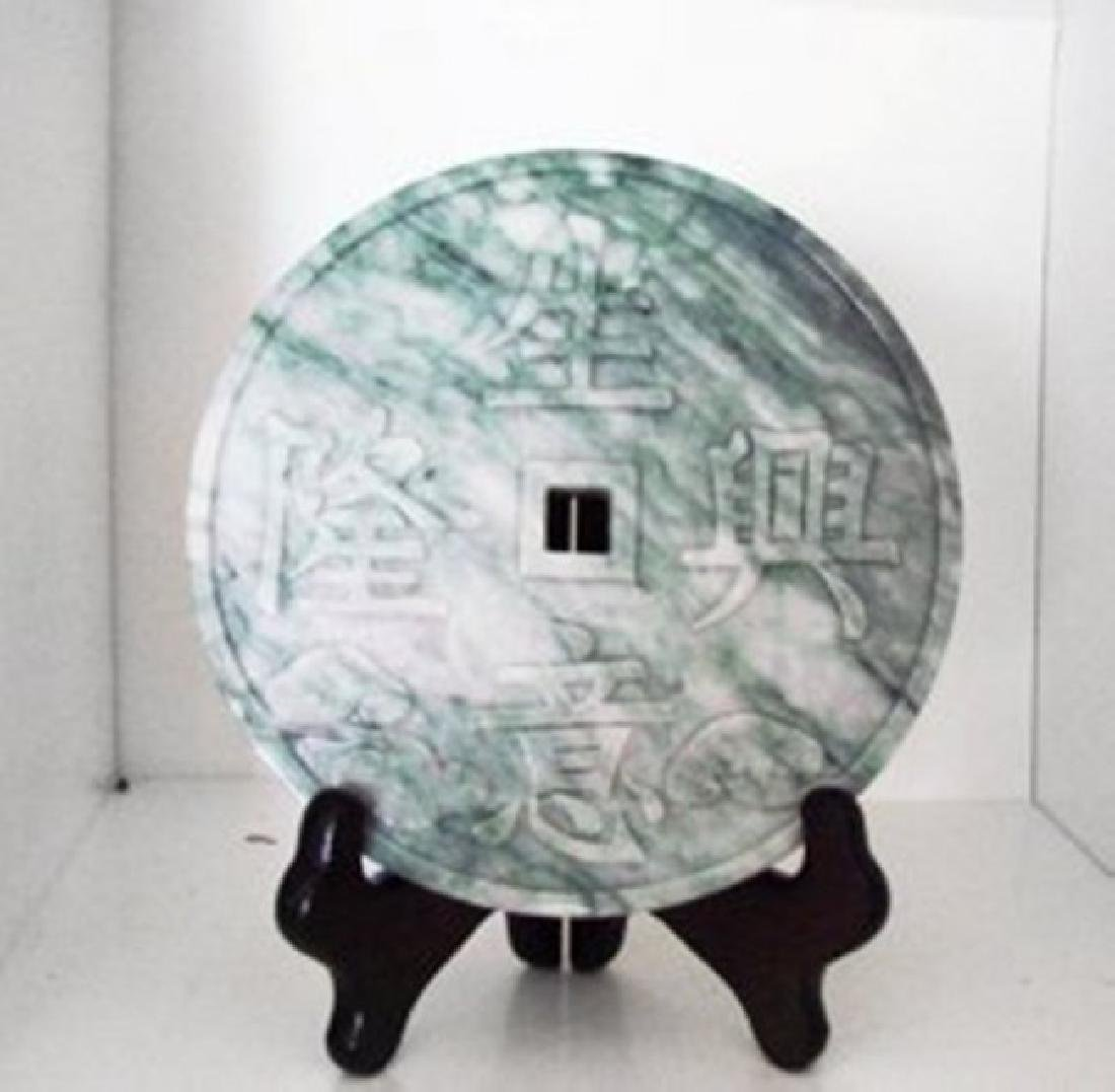 19th Century Jade Hand Carved Coin Weight: 2.3 pounds