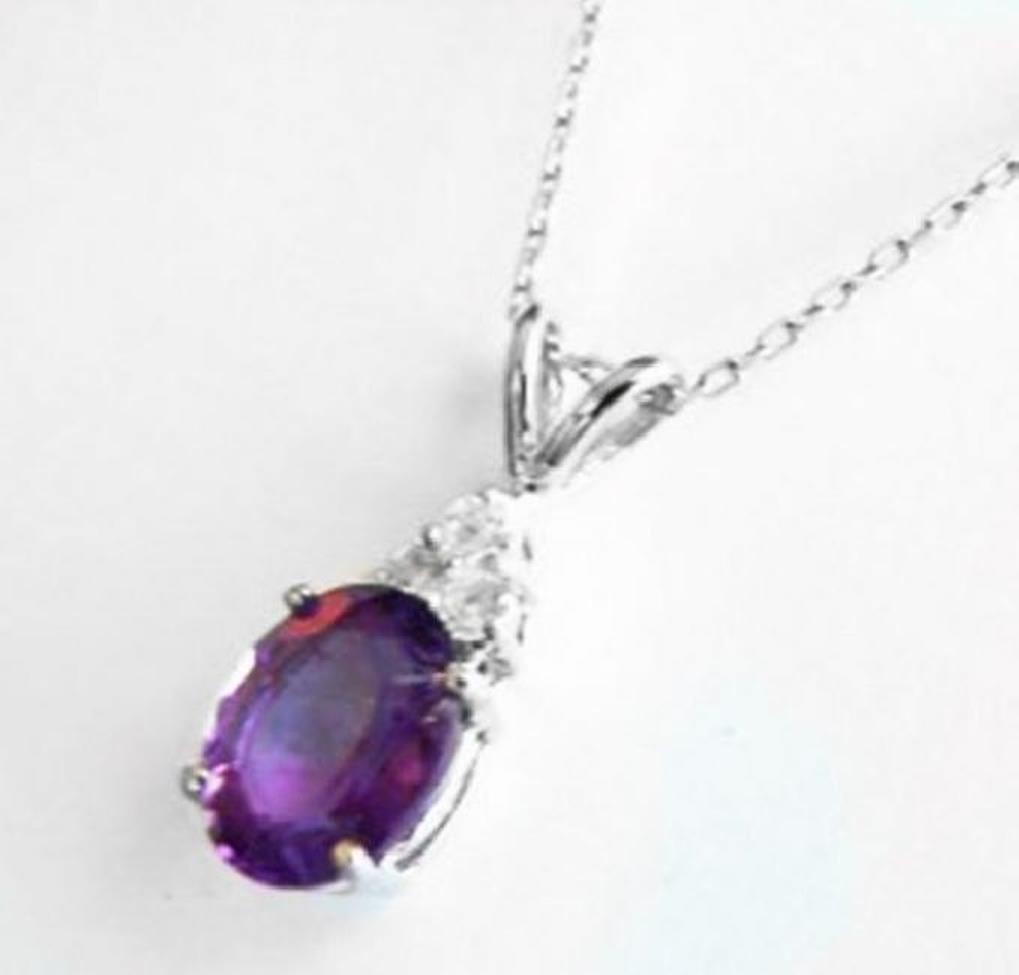 Diamond Amethyst Pendant 3.07Ct 14k W/G - 3