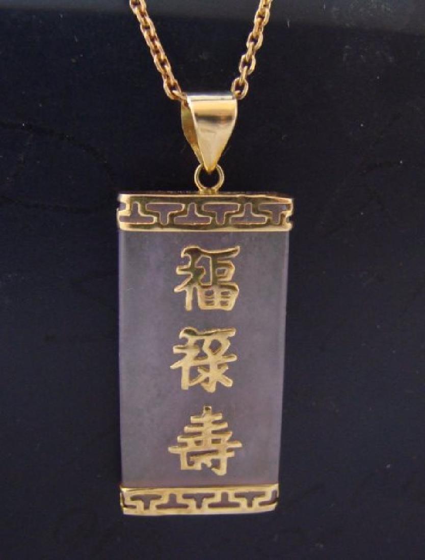 Lavender Jade Pendant Has chianese Letter 14k Y/g