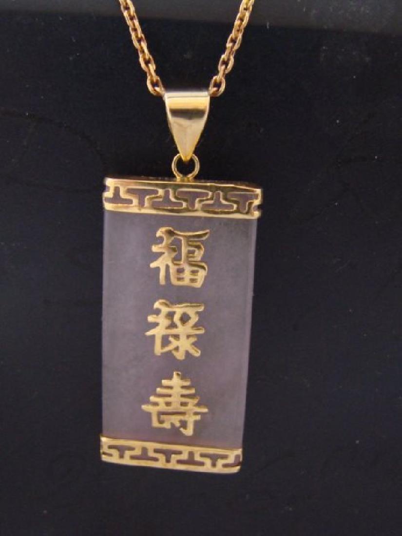 Lavender Jade Pendant Has chianese Letter 14k Y/g - 2