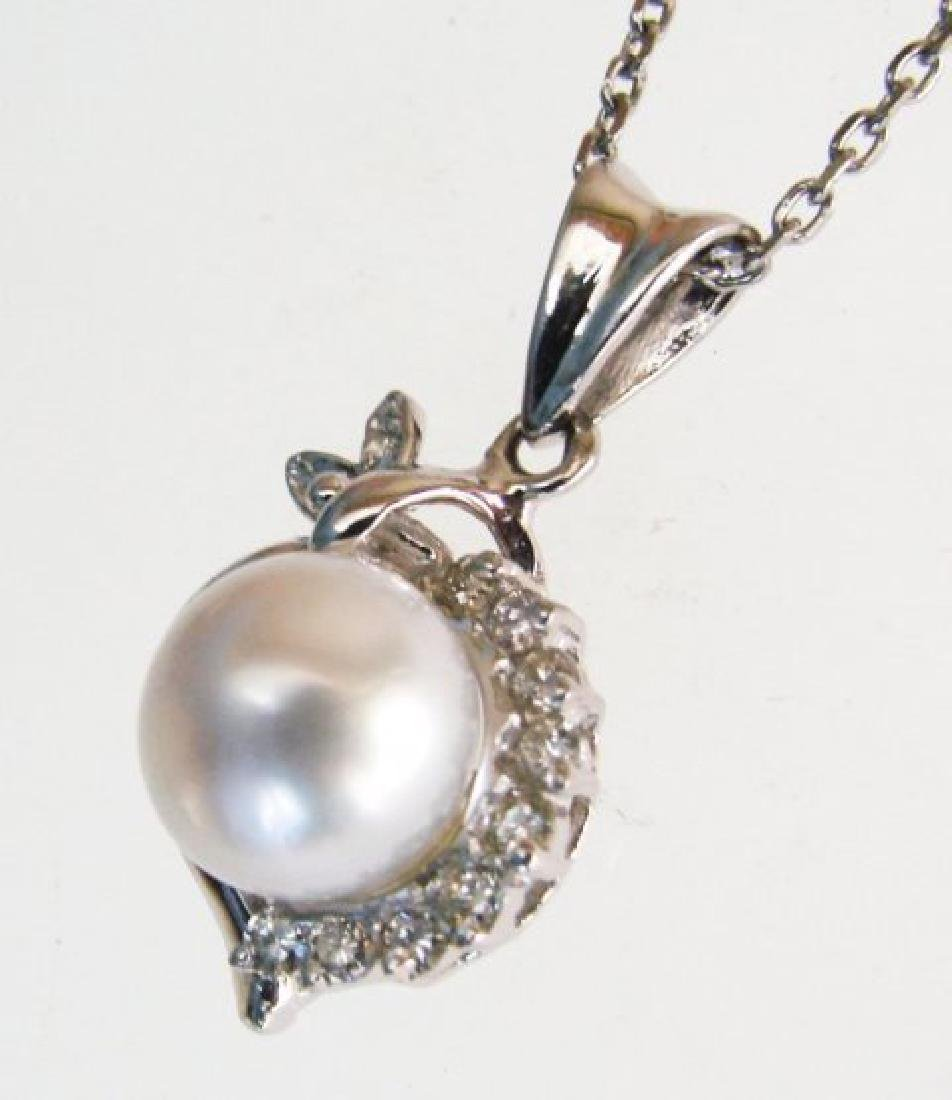South Sea Pearl Pendant 9 mm Dia: .33Ct 14K W/g - 2