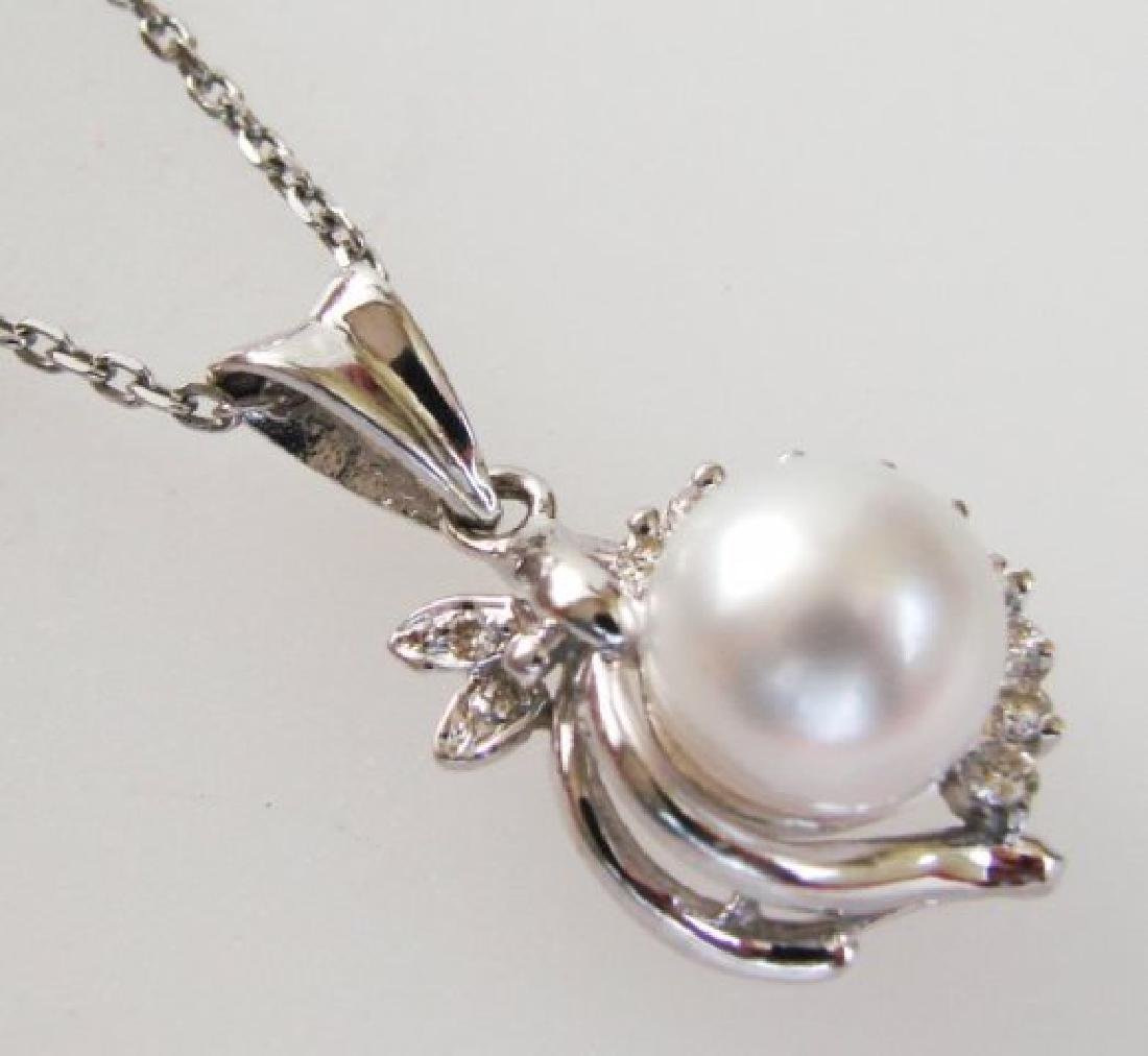 South Sea Pearl Pendant 9 mm Dia: .33Ct 14K W/g - 3