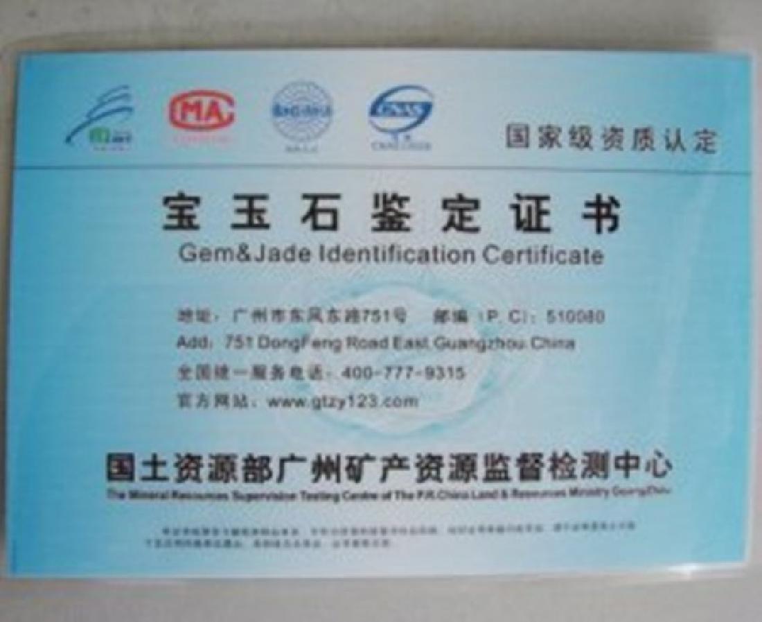 "Natural Carved Jade Pendant Grade: ""A"" Certification - 5"