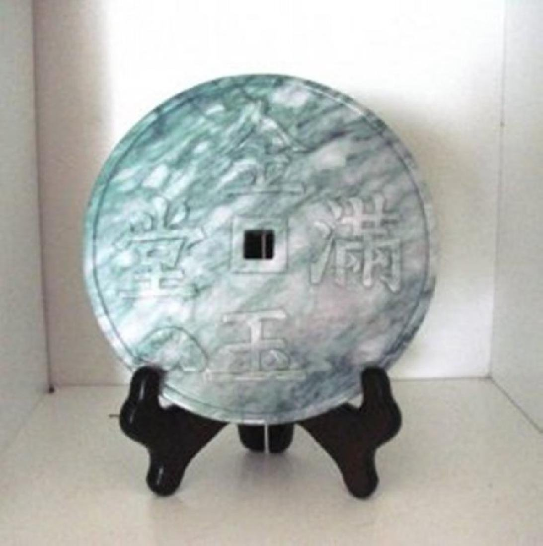 19th Century Jade Hand Carved Coin Weight: 2.3 pounds - 2