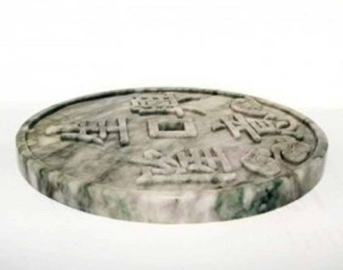 19th Century Jade Hand Carved Coin Weight: 2.3 pounds - 3