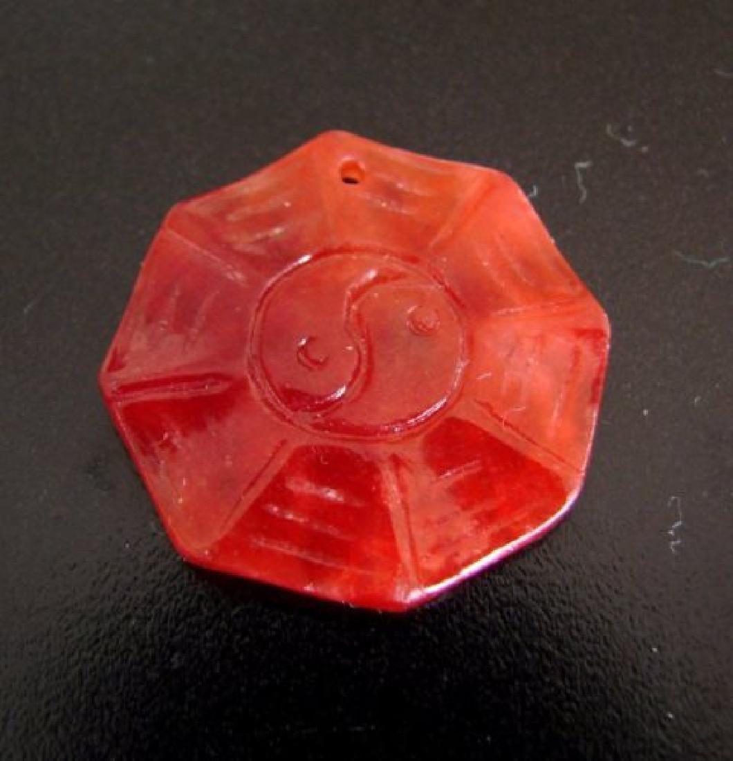 Bagua FigureYin Yang Jadeite Pendants - 2