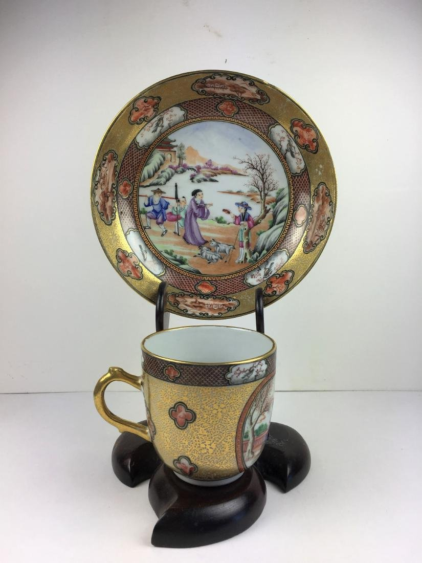 """Chinese Export """"Rockefeller Pattern"""" Cup and Saucer"""