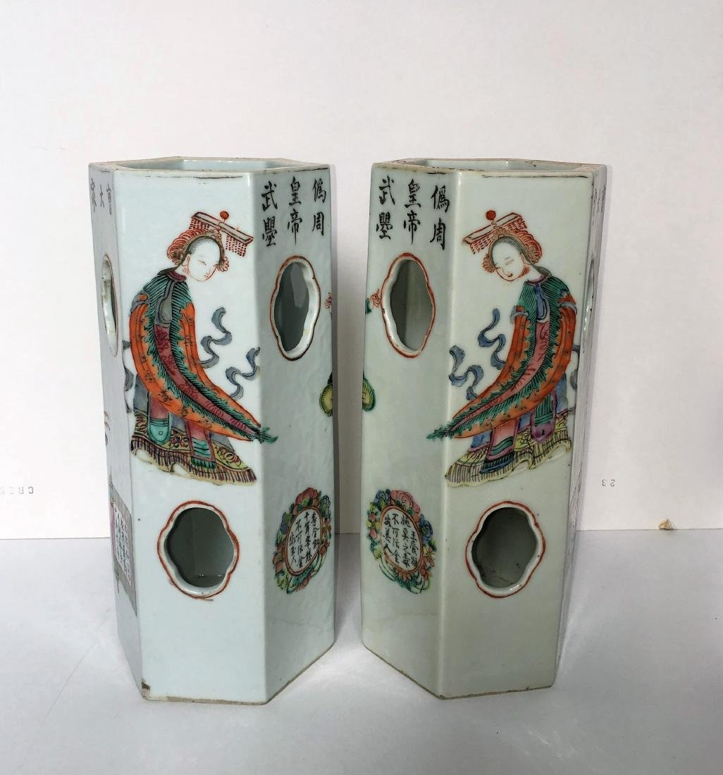 A Pair of Chinese Polychrome Enameled Hat Stand Vases