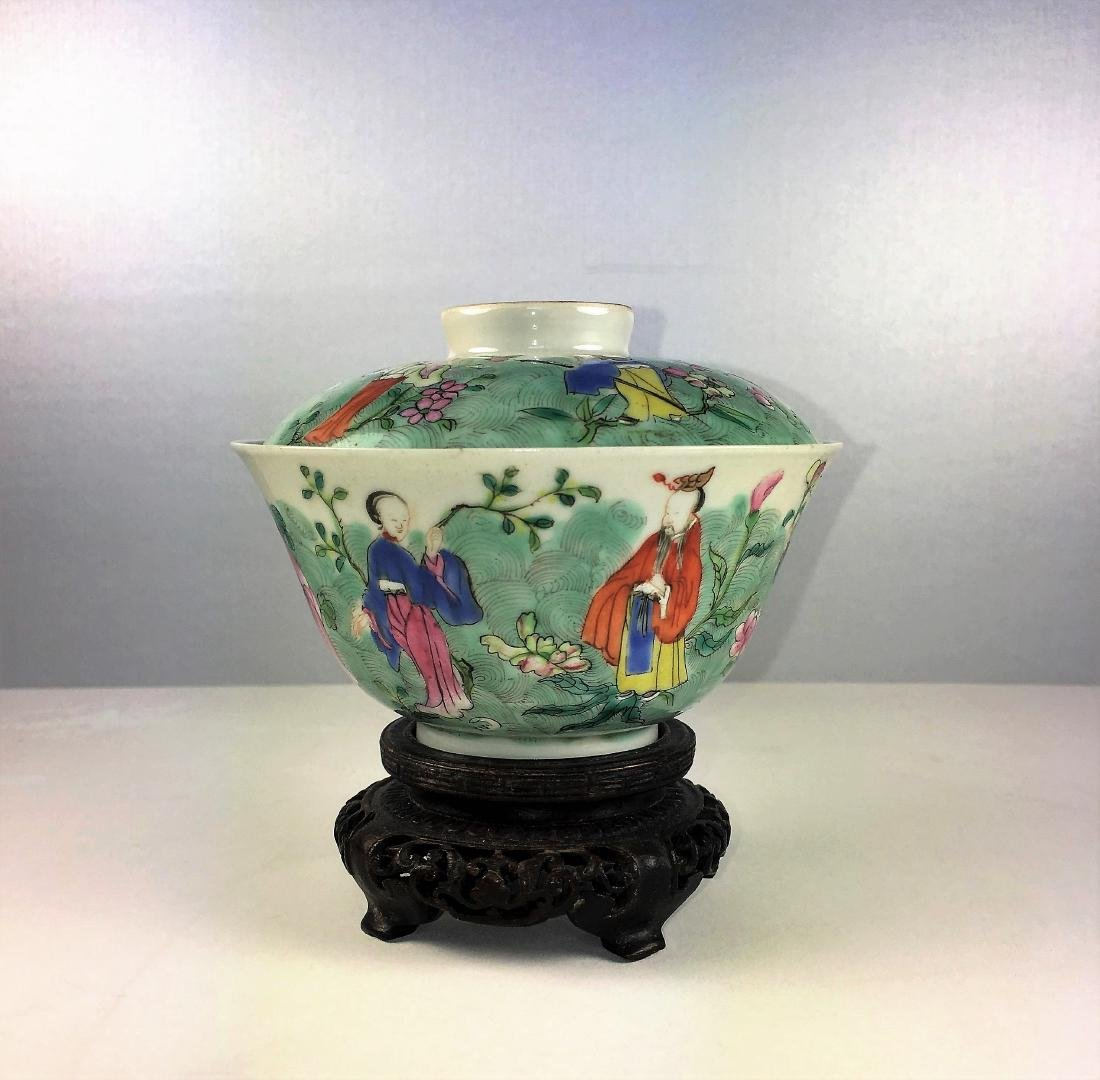 A Fine Chinese Famille Rose Porcelain Bowl and Cover