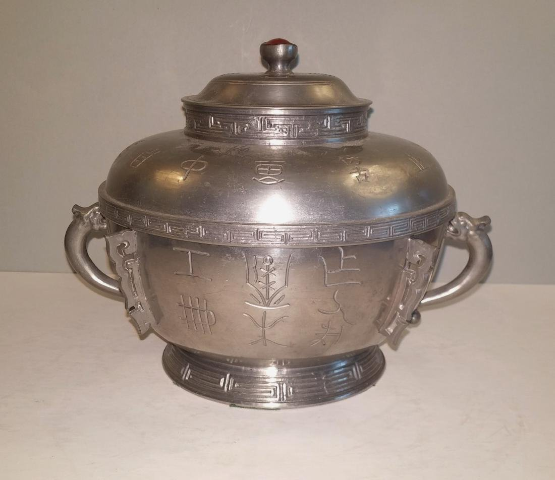 Vintage Chinese Pewter Tureen and Cover