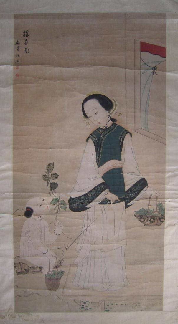 Chinese Scroll Painting on Paper Attributed to Wang Pu