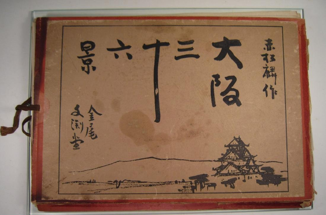 A Japanese Woodblock Portfolio - Views of Osaka