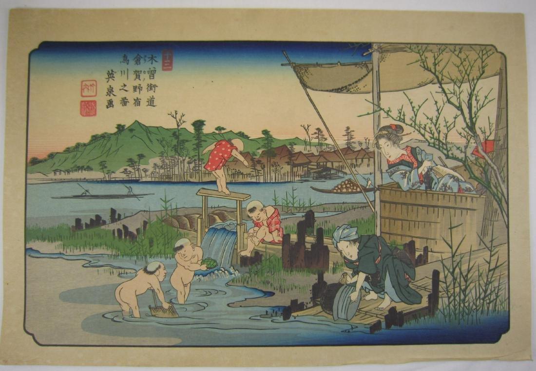 A Japanese Woodblock Print by Keisai Eisen