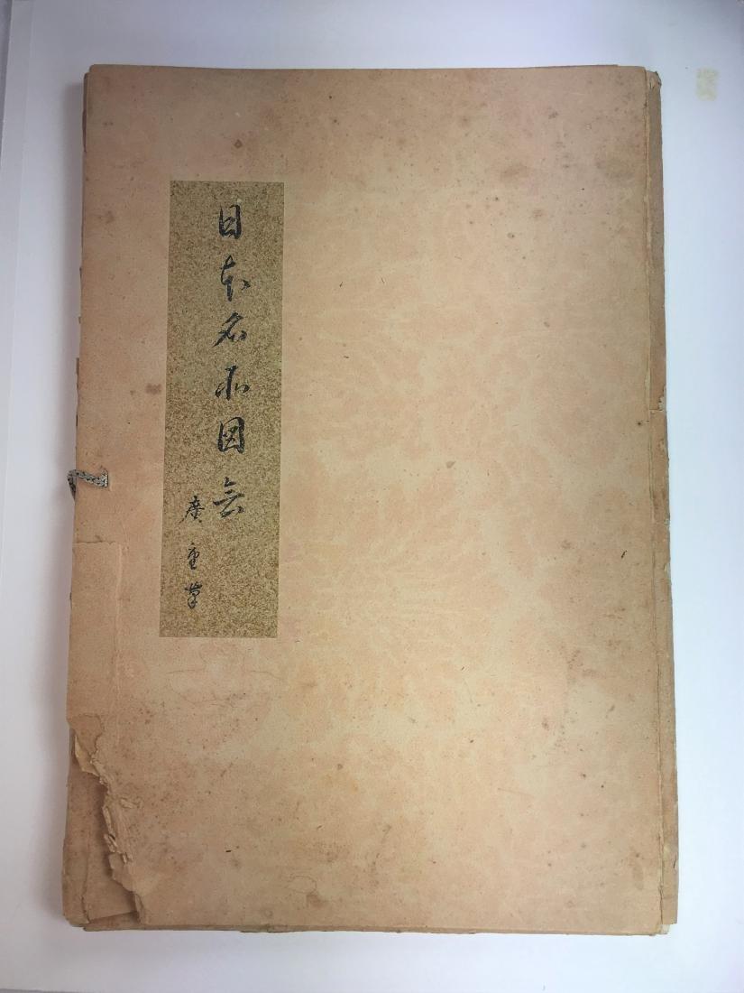 A Set of 6 Vintage Woodblock Prints by Ando Hiroshige