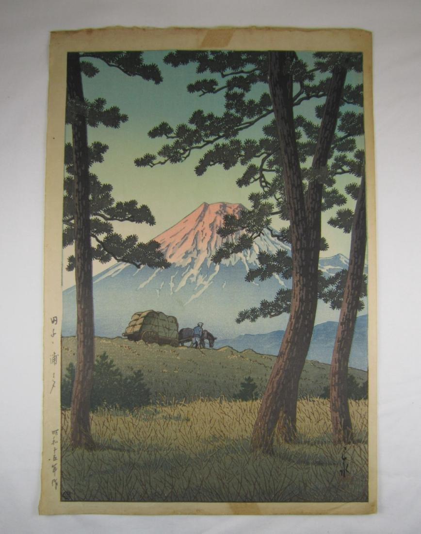 Kawase Hasui, Japanese Woodblock Print - Evening at