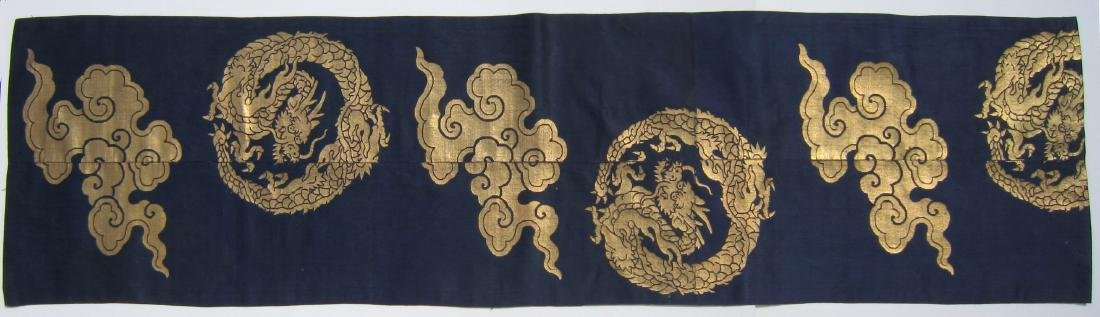 A Chinese Dragon Silk Brocade Panel