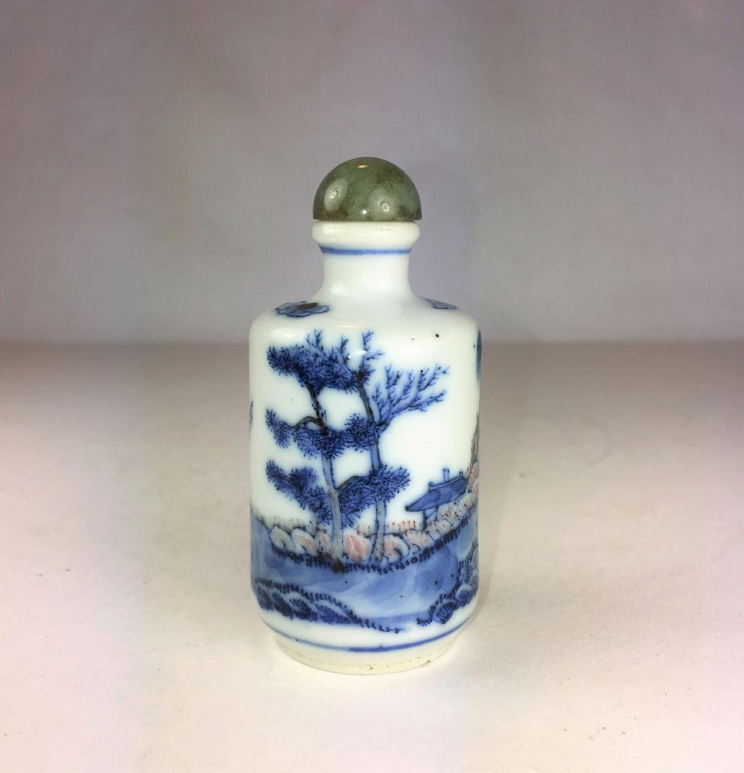 A Underglazed Blue and White Porcelain Snuff Bottle