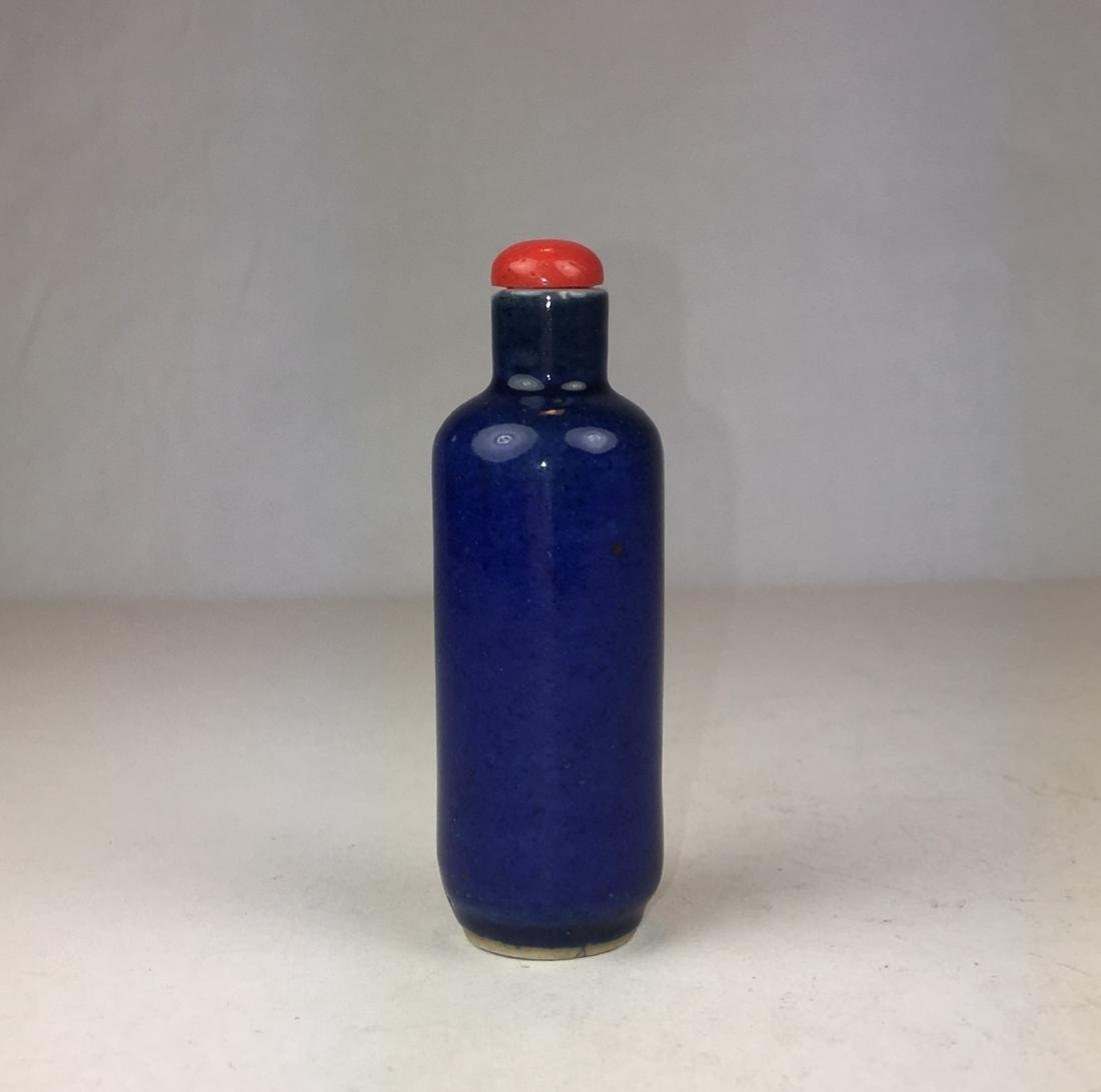 A Fine Cobalt Blue Porcelain Snuff Bottle