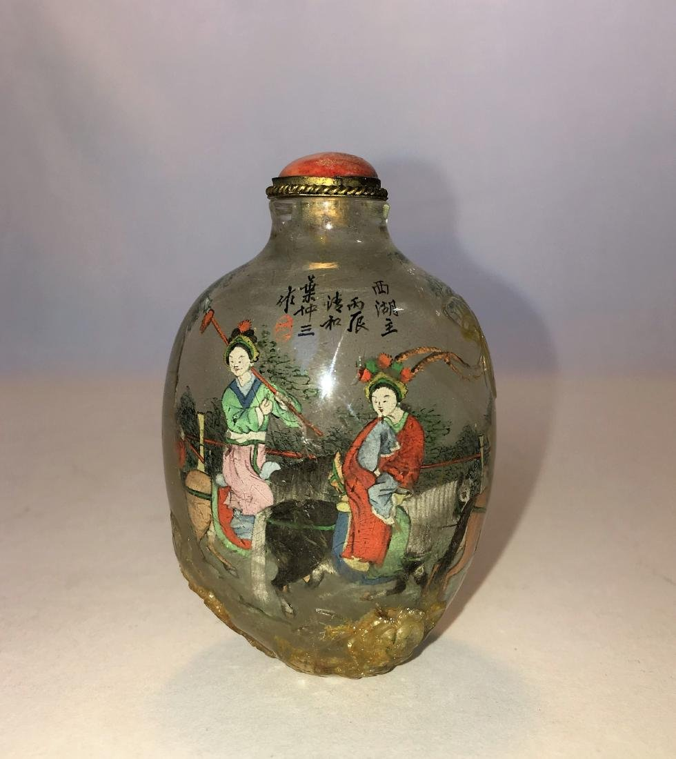 A Chinese Inside Painted Rock Crystal Snuff Bottle