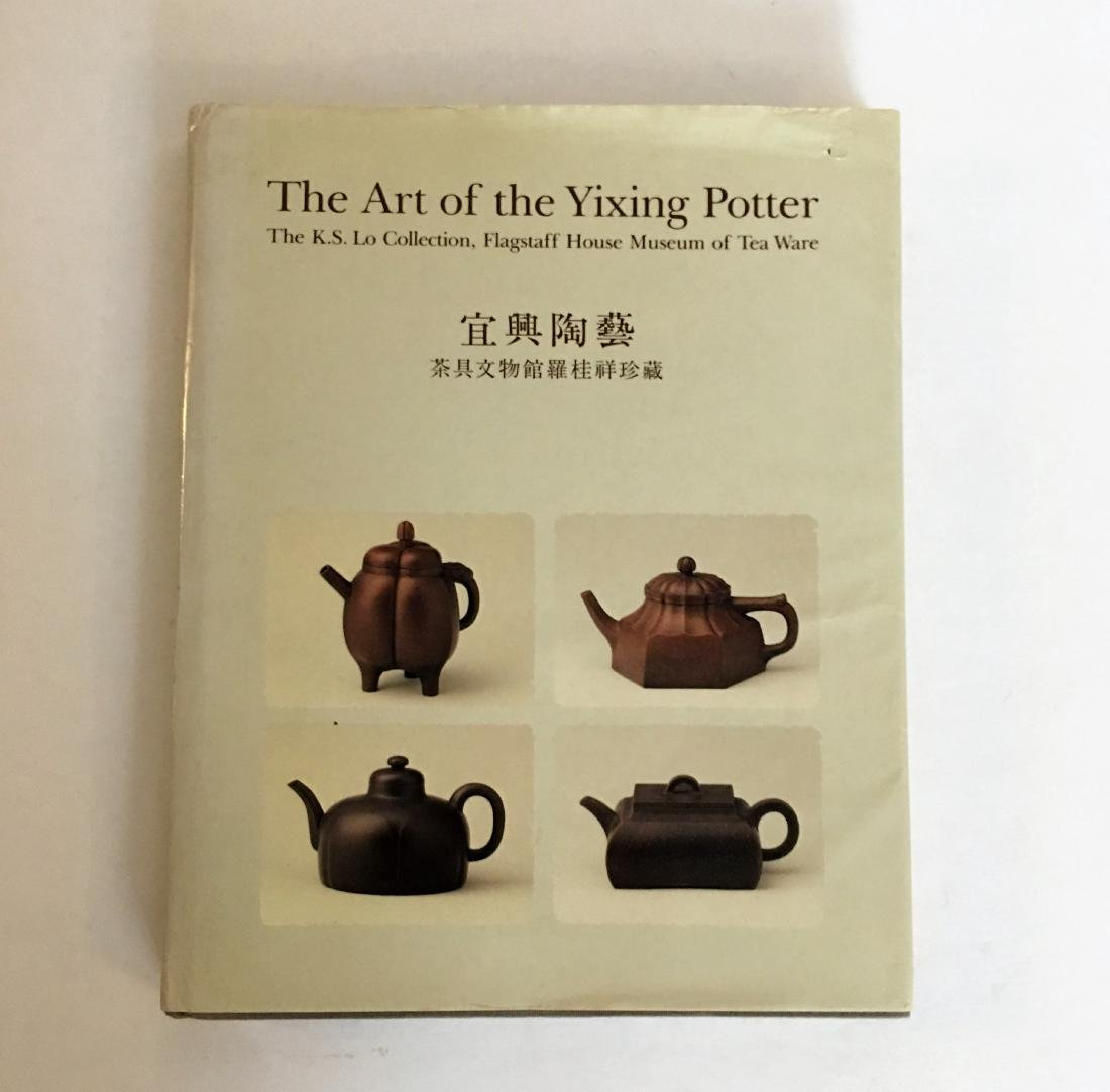 Book - The Art of the Yixing Potter 宜兴