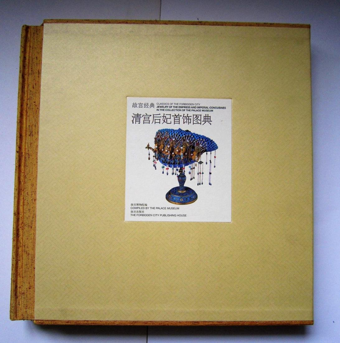 Book - Jewelry of Empress & Imperial Concubines in The