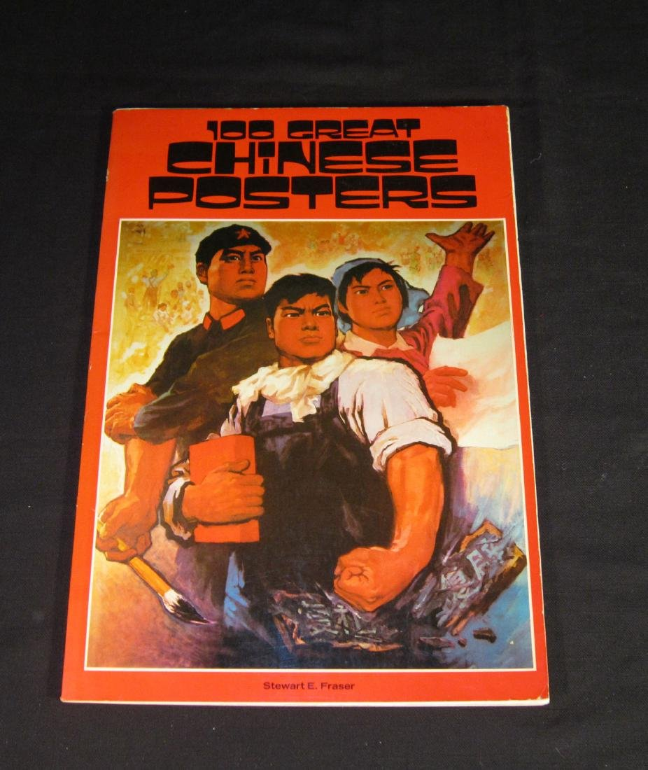 A Good Reference Book - 100 Great Chinese Posters