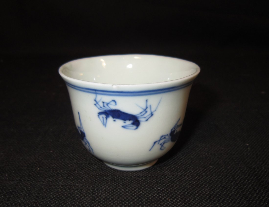 A Chinese Kangxi Blue and White Wine Cup