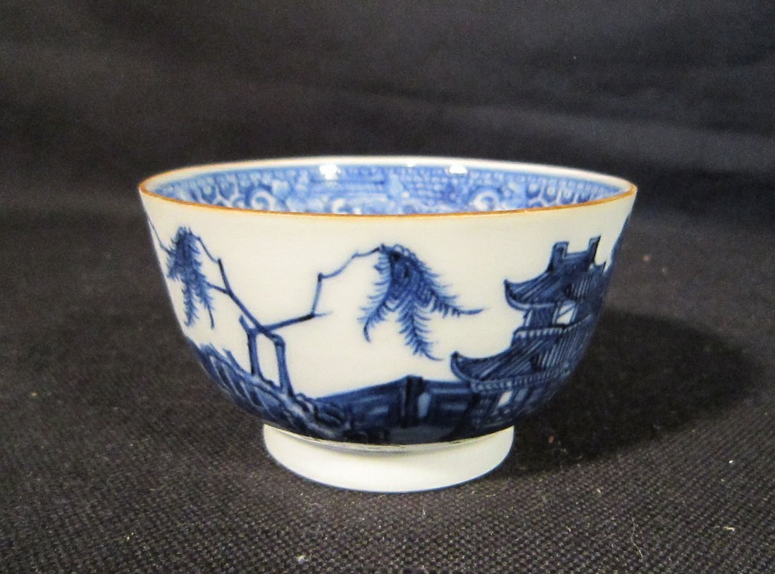 A Small Chinese Qianlong Export Blue and White Bowl