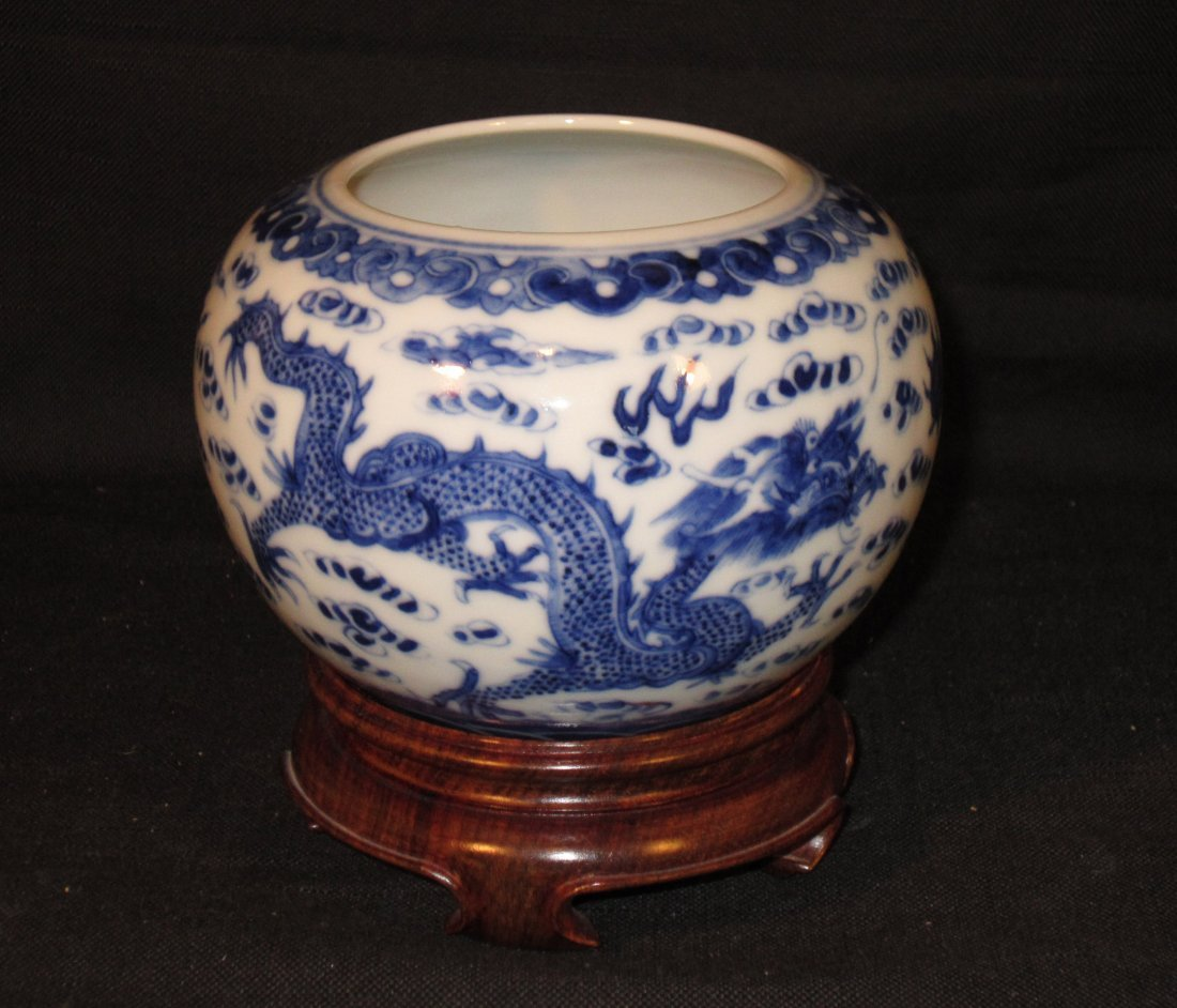 A Chinese Blue and White Porcelain Water Coupe