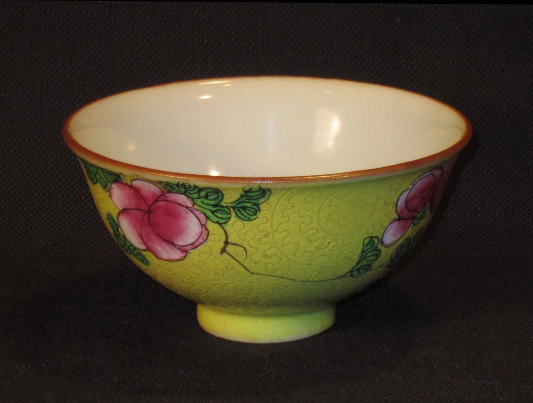 A Small Chinese 18c Famille Rose Bowl or Cup