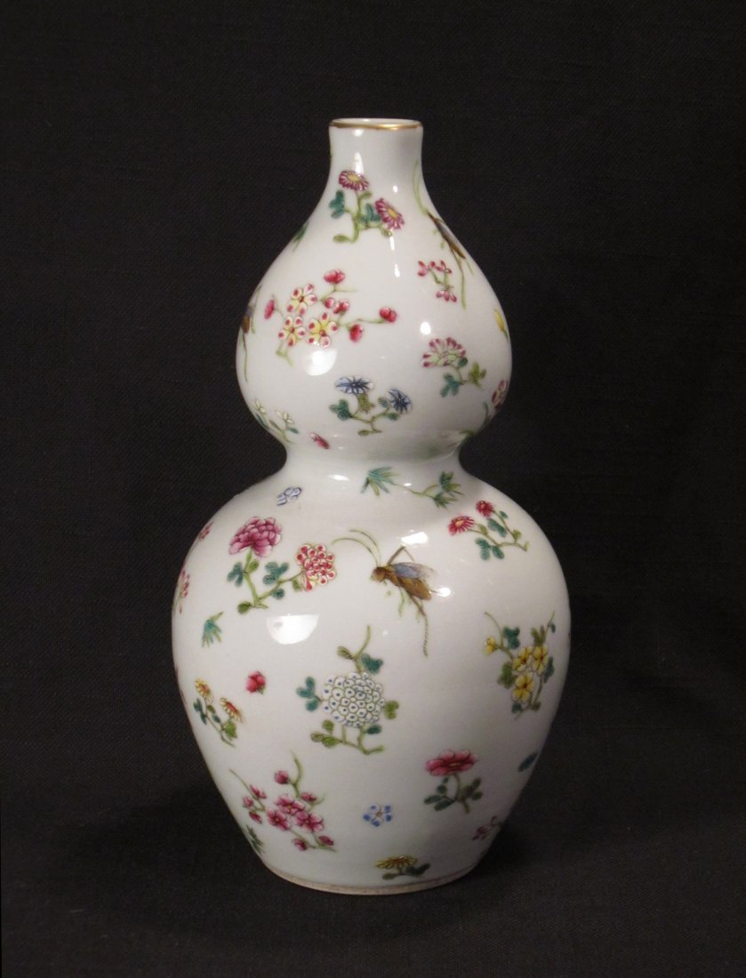A Chinese Famille Rose Porcelain Double Guard Vase