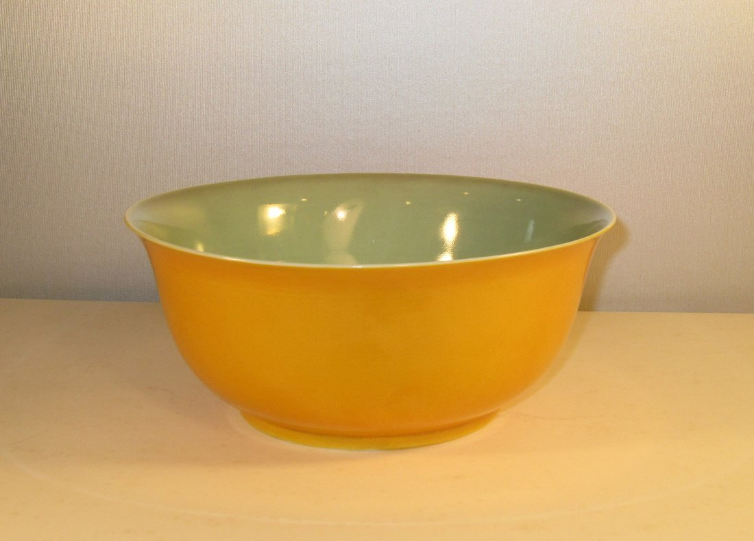 A Fine Chinese Export Imperial Yellow Glazed Bowl