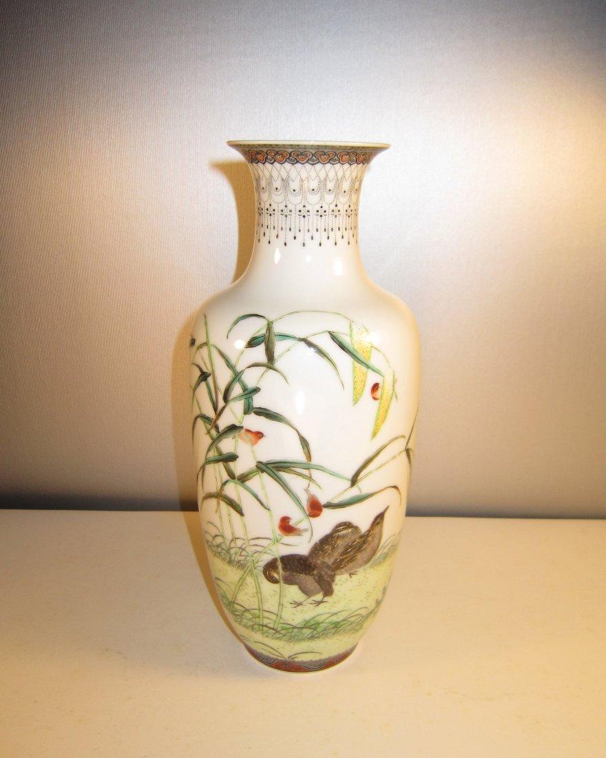 A Fine Chinese Famille Rose Enameled Porcelain Vase