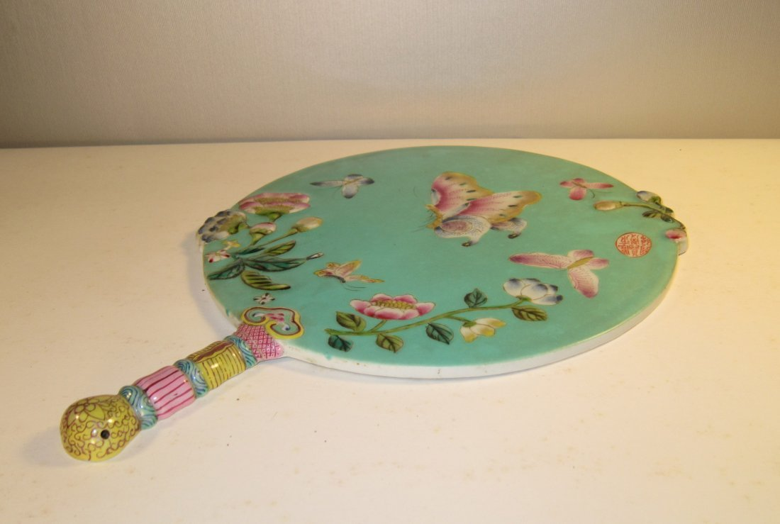 A Chinese Famille Rose Porcelain Fan