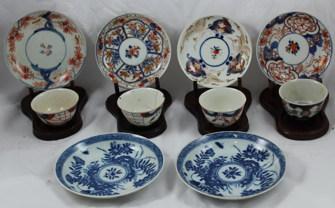 GROUP OF 10 CHINESE BLUE AND WHITE CUPS,SAUCERS, 18TH