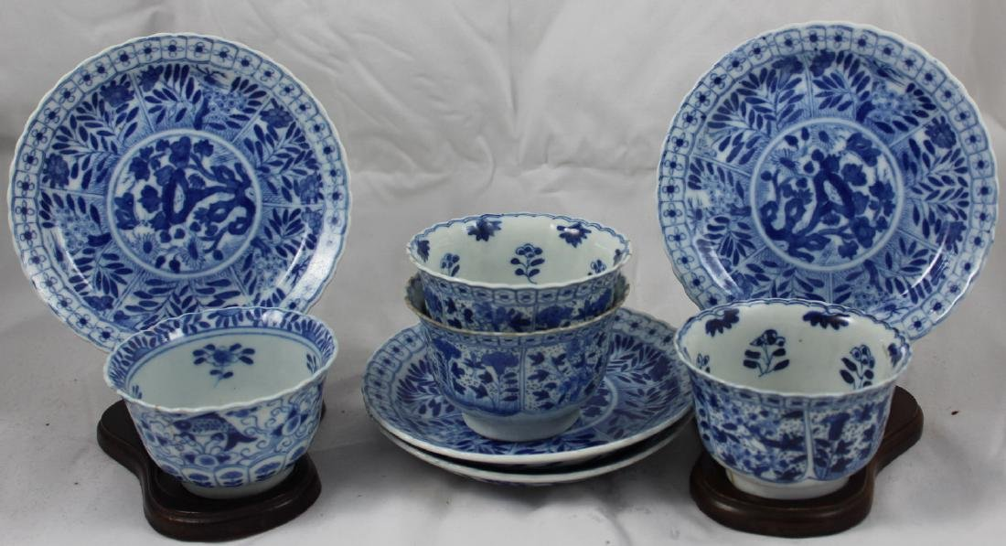 GROUP OF EIGHT CHINESE PORCELAIN TEA CUPS AND SAUCERS