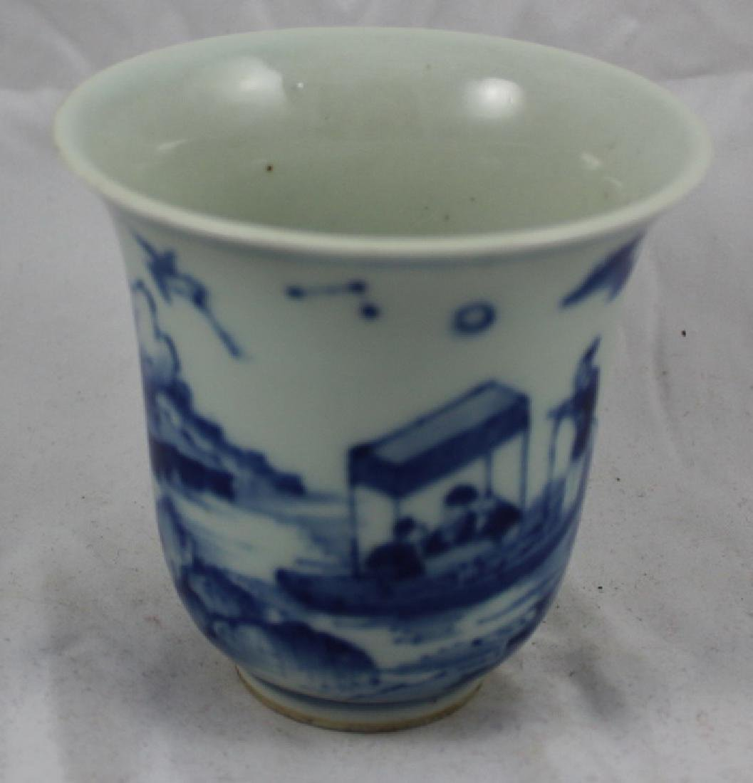 A CHINESE BLUE AND WHITE BOWL WITH POEM