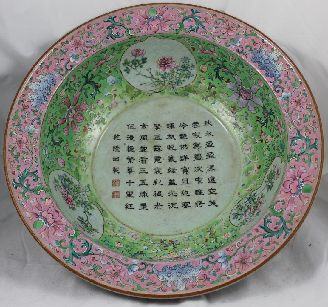 A LARGE CHINESE FAMILLE ROSE PORCELAIN BASIN WITH