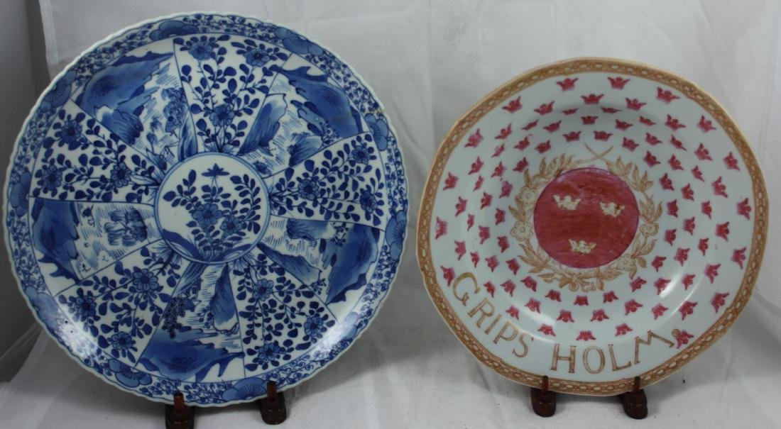 TWO CHINESE EXPORT PORCELAIN PLATES (2X), INC. ONE FOR