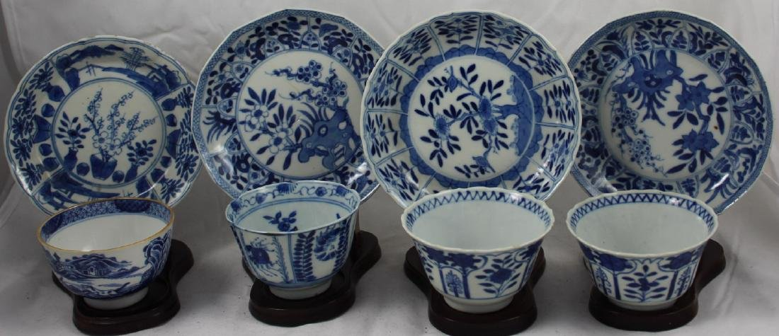 GROUP OF EIGHT CHINESE EXPORT PORCELAIN CUPS AND SAUCER
