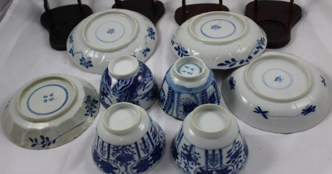 GROUP OF EIGHT CHINESE EXPORT PORCELAIN CUPS AND SAUCER - 3