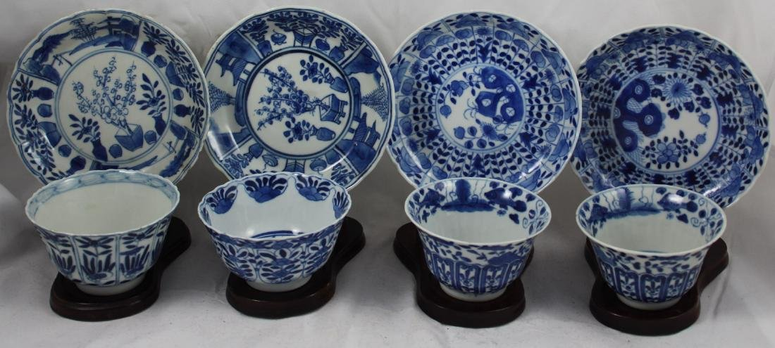 GROUP OF EIGHT CHINESE BLUE AND WHITE CUPS AND SAUCERS