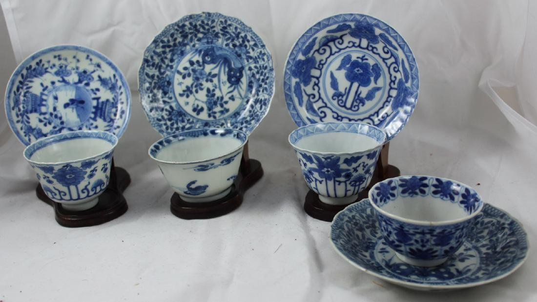 GROUP OF EIGHT CHINESE PORCELAIN BLUE AND WHITE CUPS