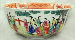 A Chinese famille rose bowl with mark