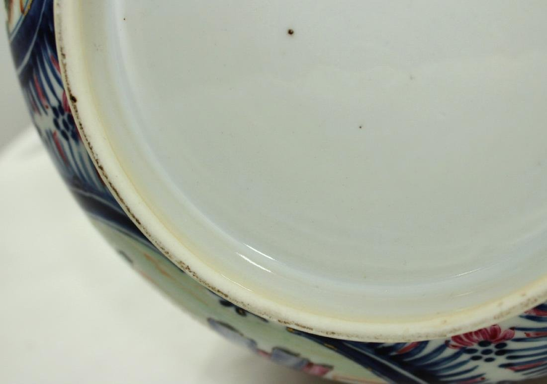 A Chinese Mandarin punch bowl - 7