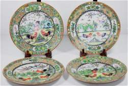 FOUR CHINESE CANTON ROOSTER PLATES (4X)