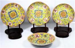 FOUR CHINESE 'WAN SHOU WU JIANG' FAMILLE JAUNE PLATES