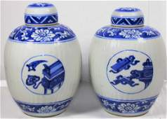 TWO CHINESE PORCELAIN LIDDED JARS (2X)